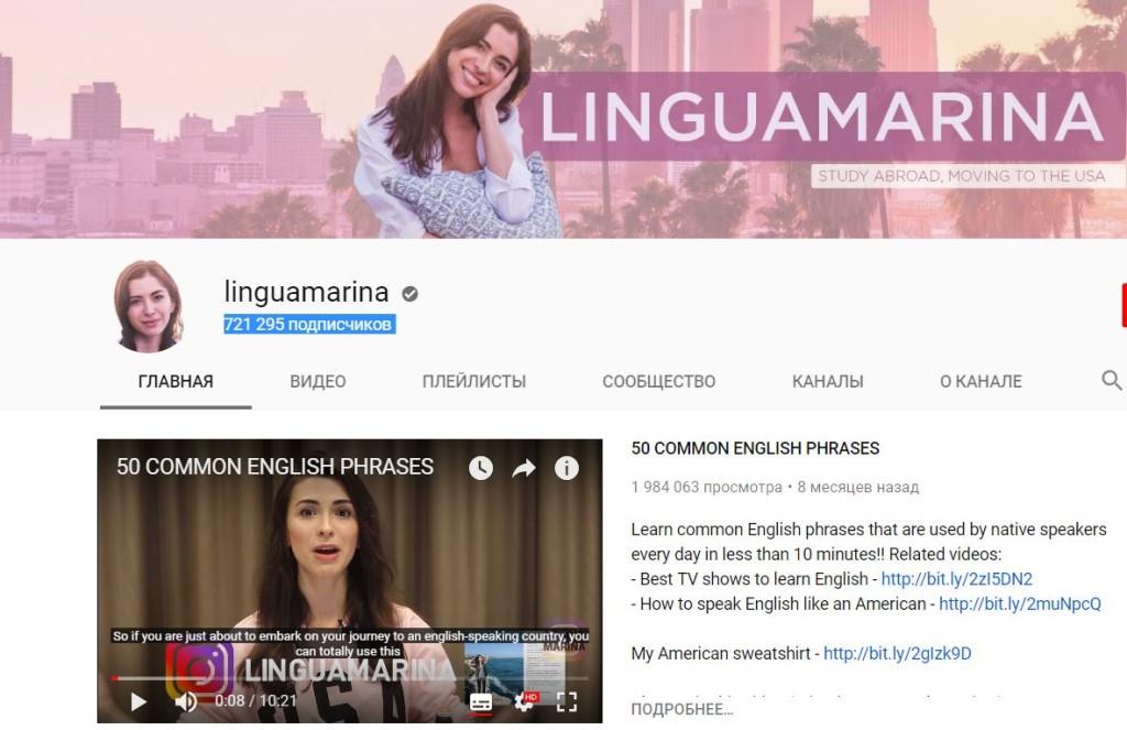 лигвамарина